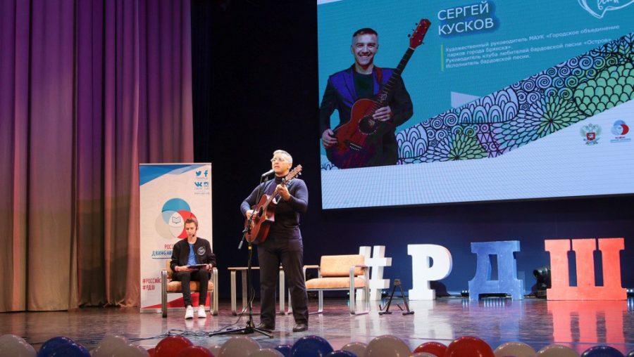 В Брянске состоялся концерт «Время свершений»