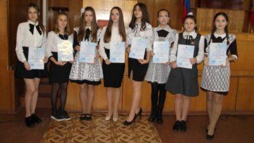 В Брасовском районе 10 школьниц получили именные стипендии
