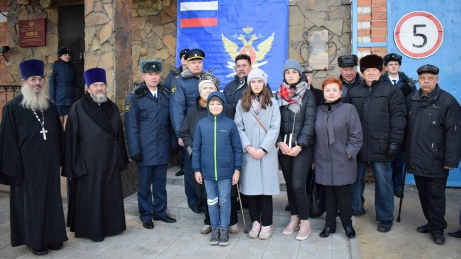 В брянском СИЗО-2 открыли мемориальную доску в честь Ивана Гнездилова