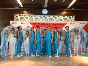 Брянская «Жемчужина» стала призером международного фестиваля