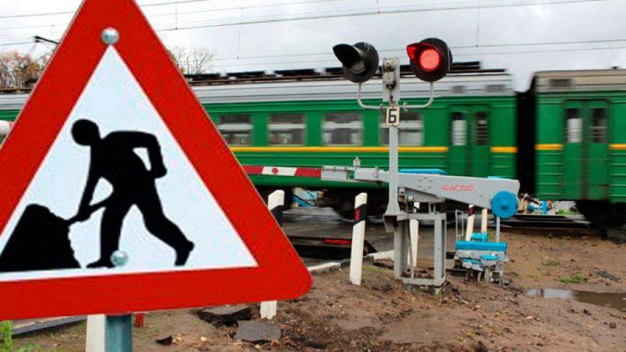 В Брянской области с начала года отремонтировали 28 переездов