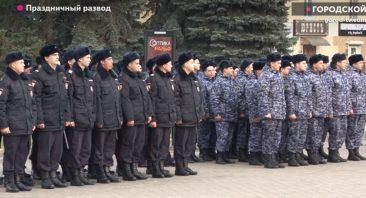 В Брянске торжественно «развели» полицейских