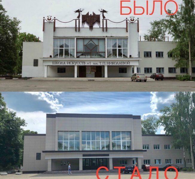 Брянских чиновников обвинили в уничтожении произведений искусства