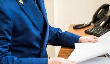 В Брянске прокуроры выслушают жалобы на открытые люки