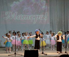 В Брянске День матери отметили концертом