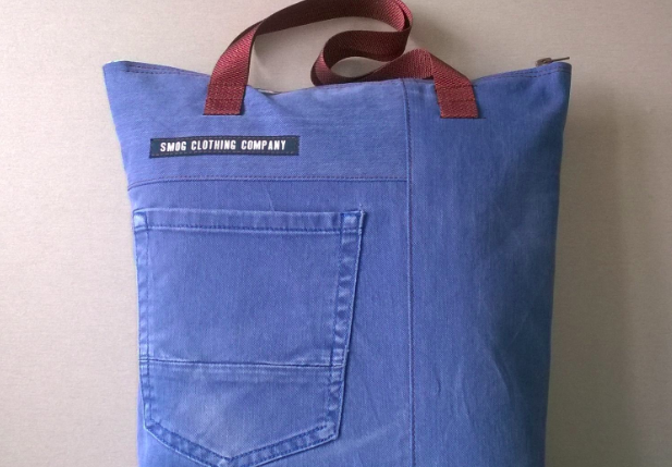Жителей Суземки позвали шить экосумки из джинсов