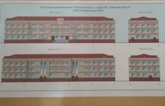 В Стародубе началось возведение поликлиники на 150 посещений