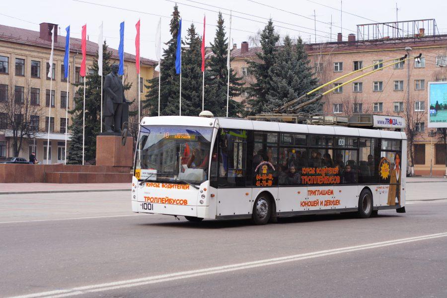 В Брянске обсуждают закрытие троллейбусного движения