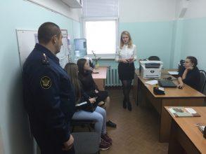 В Брянске трудных подростков решили заинтересовать профессией криминалиста