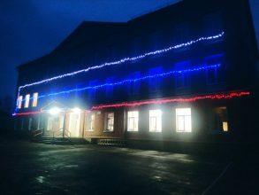 В поселке Локоть на школе №1 появилась патриотическая иллюминация