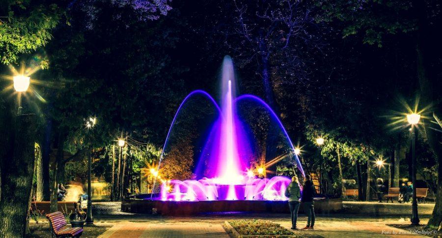 Власти Брянска объяснили замерзший фонтан в Круглом сквере