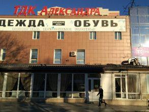 В Брянске торговые центры Коломейцева скупил загадочный миллиардер