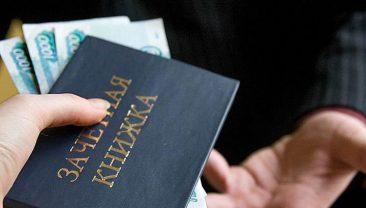 В Унече студенту-взяточнику дали 100 тысяч рублей штрафа