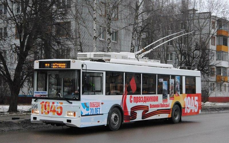 В Брянске до 10-го микрорайона пустят дополнительный троллейбус