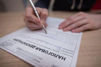В Мглинском районе 8 чиновников скрыли сведения о машинах и квартирах