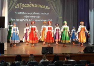 Брянский ансамбль «Десняночка» отметит 25-летний юбилей