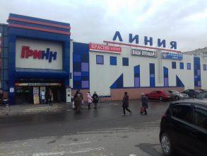 В Брянске возле «Линии» провалился асфальт из-за порыва водопровода