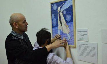 Брянцев пригласили на тактильную выставку «Руками трогать нужно!»