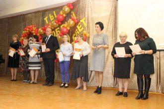 В Брянске 30-летний юбилей отметила школа №64