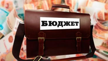 В Брянске пройдут публичные слушания по бюджету на 2020-й год