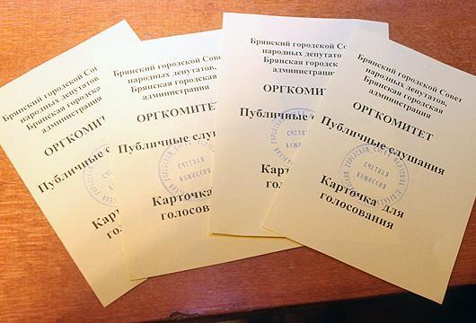 В Брянске назначали публичные слушания по изменениям в устав города