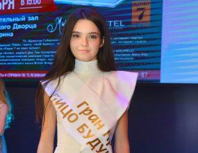 В Брянске «Лицом Будущего-2019» стала Яна Костенко