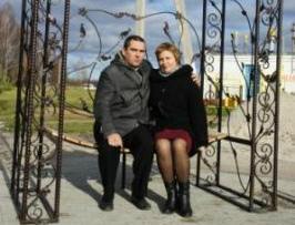 В детском сквере села Жирятино установили скамью примирения