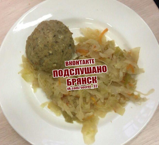Жительница Брянска пожаловалась на школьные обеды