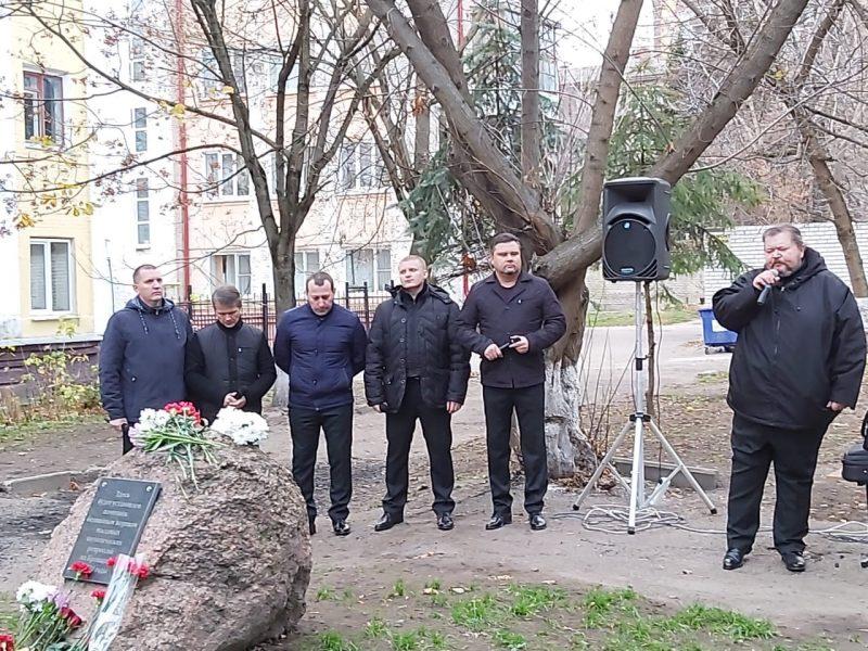 В Брянске почтили памяти жертв политических репрессий