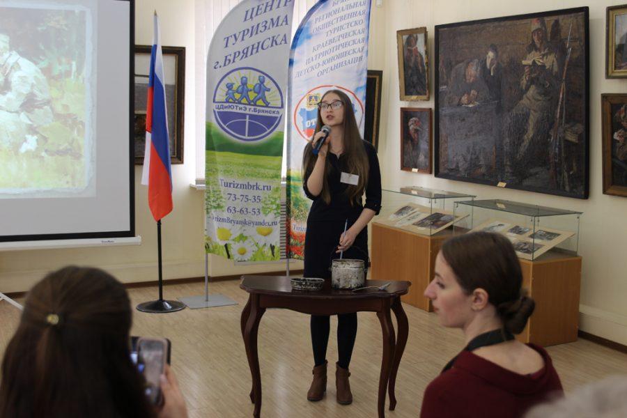 В Брянске прошел фестиваль школьных музееведов