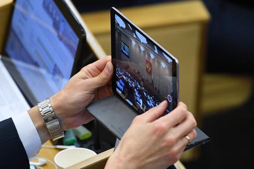 Брянцам при покупке смартфонов начнут навязывать российский софт