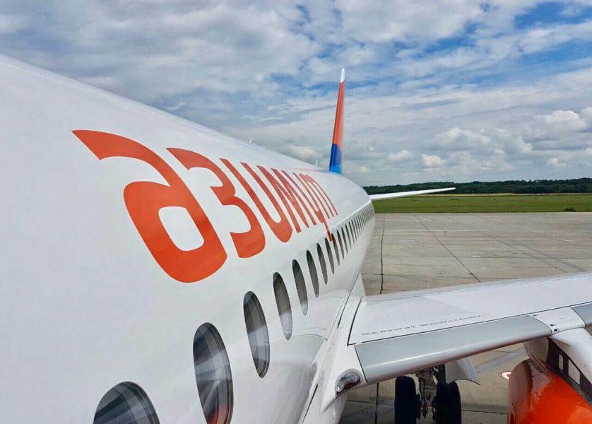 Брянцев в Санкт-Петербург доставит авиакомпания «Азимут»