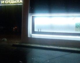 В Брянске вход в Майский парк превратился в барную стойку