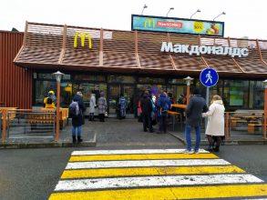 В Брянске эвакуировали ресторан Макдоналдс