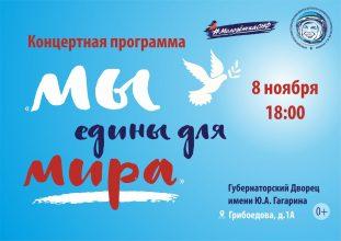 В Брянске спустя 4 дня отметят государственный праздник