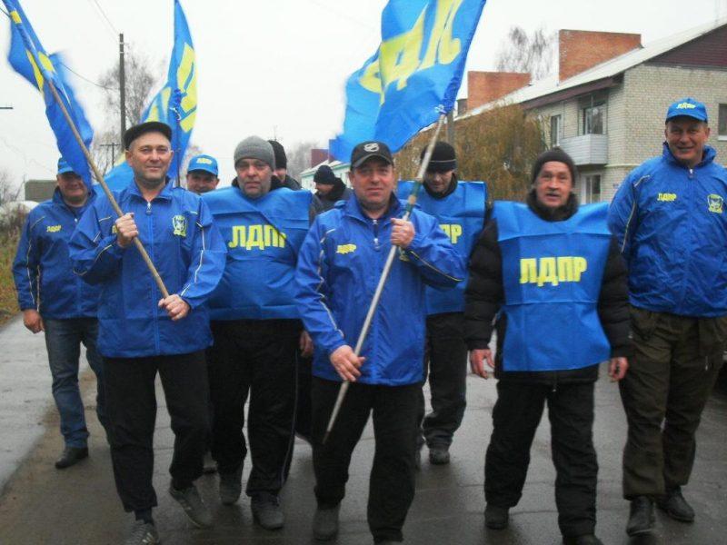 День народного единства ЛДПР отметила мероприятиями по всей Брянщине
