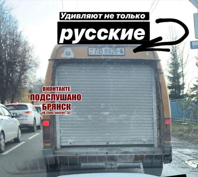 Жителей Брянска рассмешил автобус со сгнившими дверями