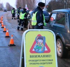 В Брянске на Орловской проверят водителей с детьми