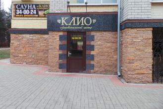 В Брянске после гибели годовалой девочки требуют закрыть сауну «Клио»