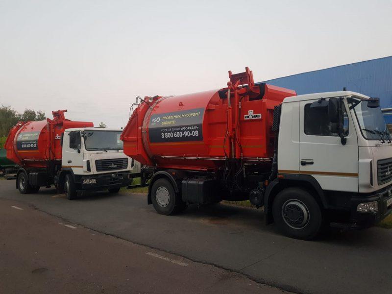 В Брянске онлайн-программа позволит оперативно вывозить мусор