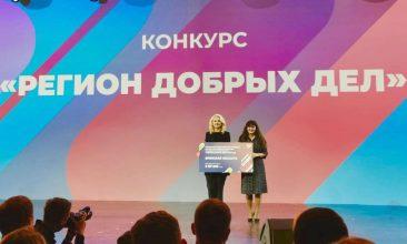 Брянщина получила 6 млн рублей на развитие волонтерства