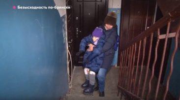 В Брянске прокуратура проверит условия жизни девочки-инвалида