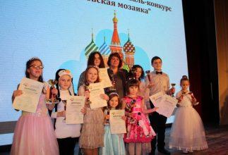 Юные вокалисты привезли в Клинцы россыпь наград международного фестиваля