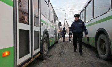 В Новозыбкове устроят двухдневную проверку водителей автобусов