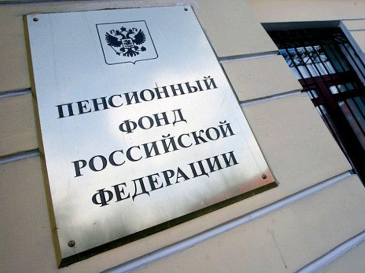 В строительство автобана через Брянщину хотят вложить пенсионные деньги