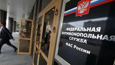 В Брянске бизнесмена наказали за рекламу кальянов