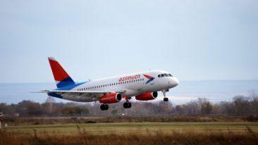 Изменилось расписание авиарейсов из Брянска в Санкт-Петербург