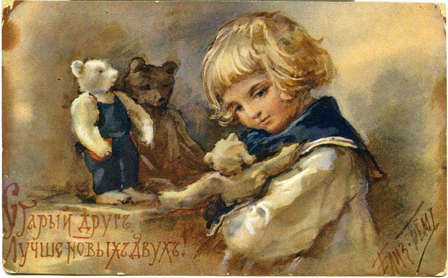 В Брянске пройдет выставка «Волшебная кисть Елизаветы Бём»