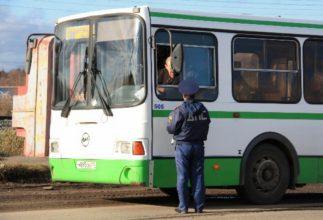 В Брянске в понедельник устроят облаву на водителей автобусов и маршруток