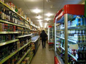 В Новозыбкове житель Злынковского района ограбил супермаркет «Пятерочка»